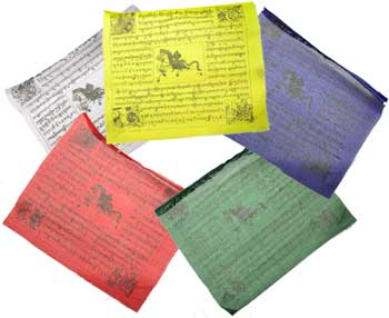"Tibetan prayer flag 6"" x 7"""